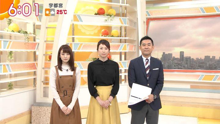 2018年10月10日新井恵理那の画像25枚目