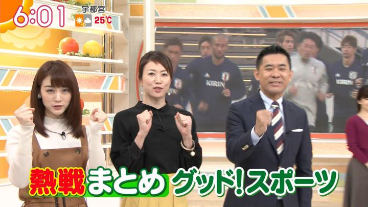 2018年10月10日新井恵理那の画像26枚目