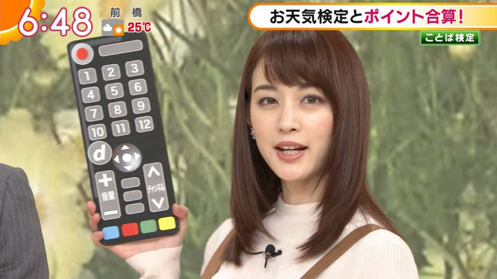 2018年10月10日新井恵理那の画像30枚目