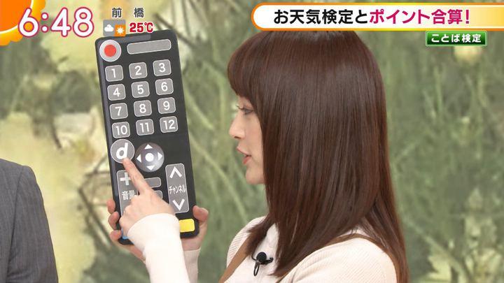 2018年10月10日新井恵理那の画像31枚目
