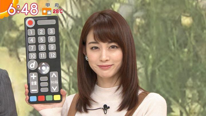 2018年10月10日新井恵理那の画像33枚目
