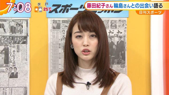 2018年10月10日新井恵理那の画像34枚目