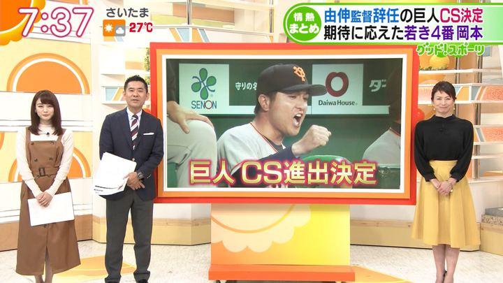2018年10月10日新井恵理那の画像37枚目