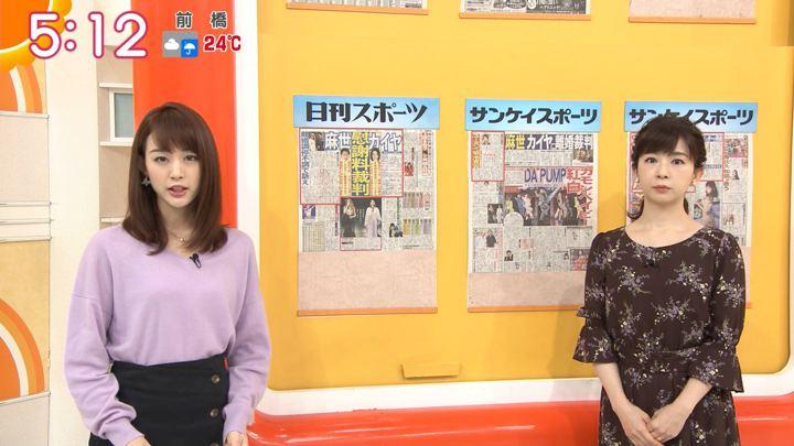 2018年10月11日新井恵理那の画像02枚目