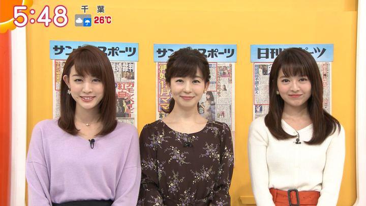 2018年10月11日新井恵理那の画像10枚目
