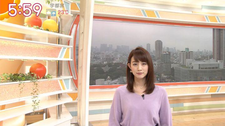 2018年10月11日新井恵理那の画像11枚目