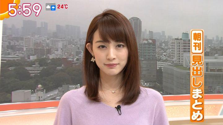 2018年10月11日新井恵理那の画像12枚目