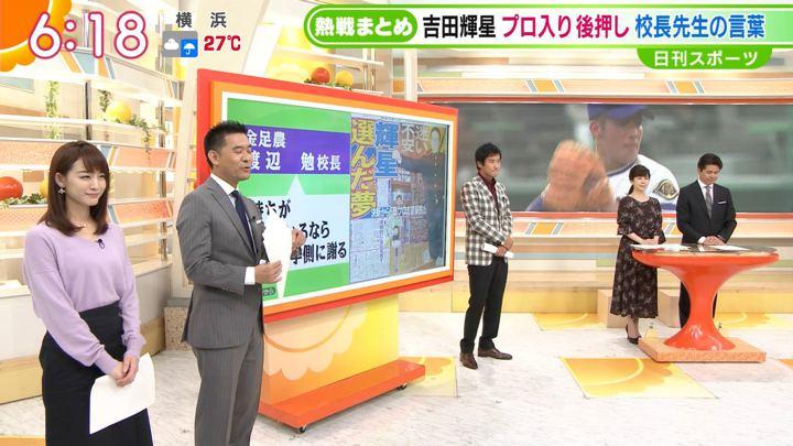 2018年10月11日新井恵理那の画像15枚目