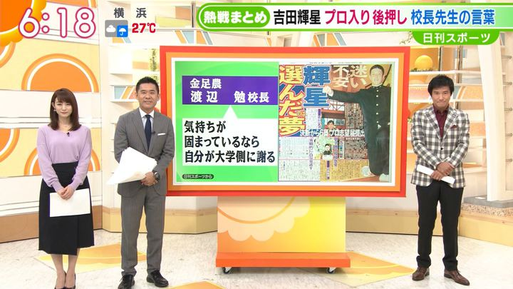 2018年10月11日新井恵理那の画像16枚目