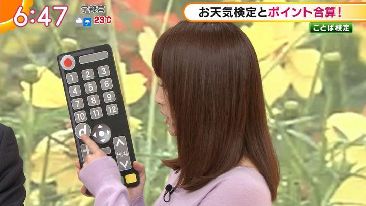 2018年10月11日新井恵理那の画像18枚目