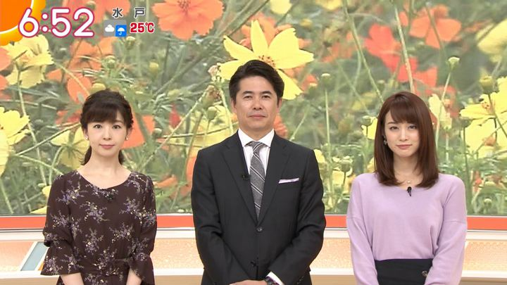 2018年10月11日新井恵理那の画像21枚目