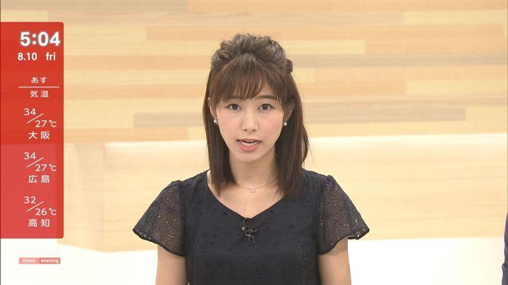 2018年08月10日海老原優香の画像03枚目