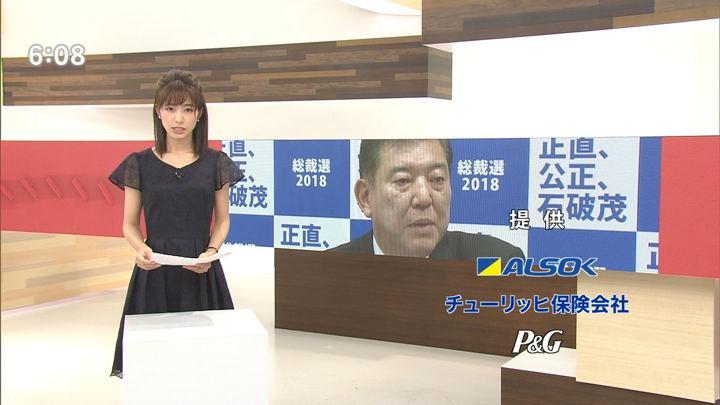 2018年08月10日海老原優香の画像12枚目