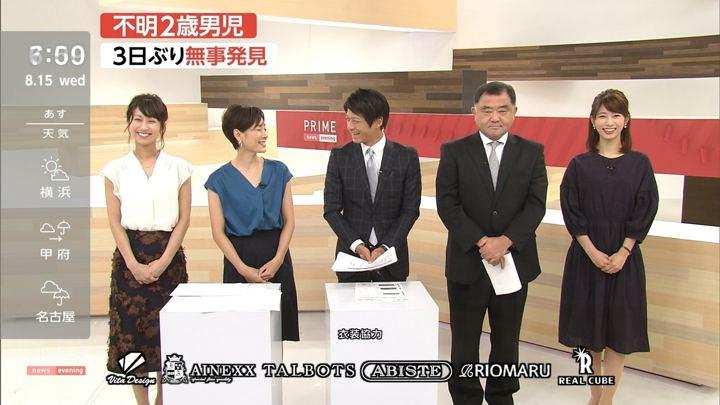 2018年08月15日海老原優香の画像06枚目