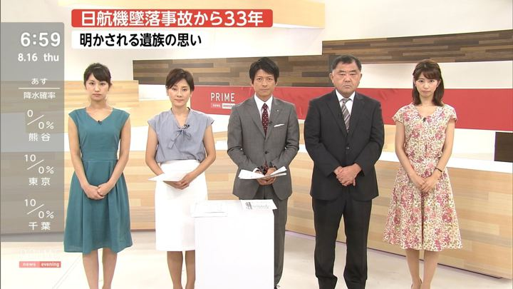 2018年08月16日海老原優香の画像09枚目
