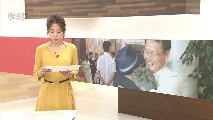 2018年08月20日海老原優香の画像14枚目