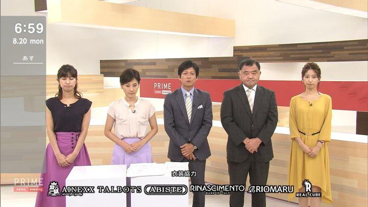 2018年08月20日海老原優香の画像16枚目