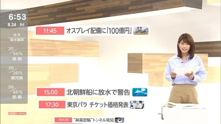 2018年08月24日海老原優香の画像16枚目