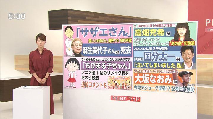 2018年09月03日海老原優香の画像01枚目