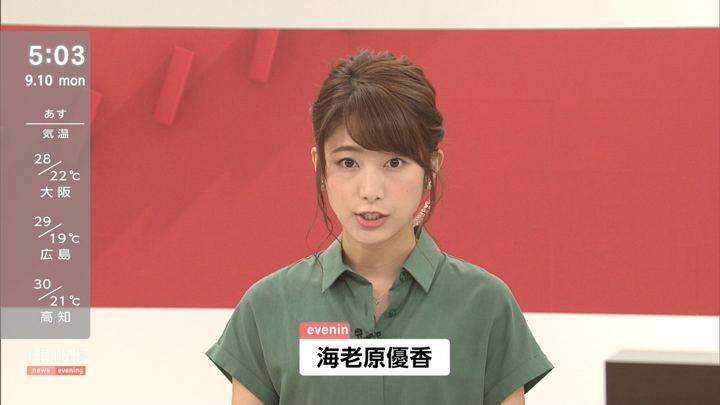 2018年09月10日海老原優香の画像01枚目