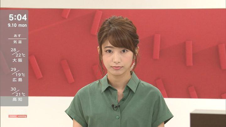 2018年09月10日海老原優香の画像02枚目