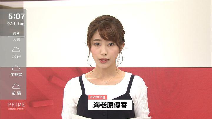 2018年09月11日海老原優香の画像02枚目