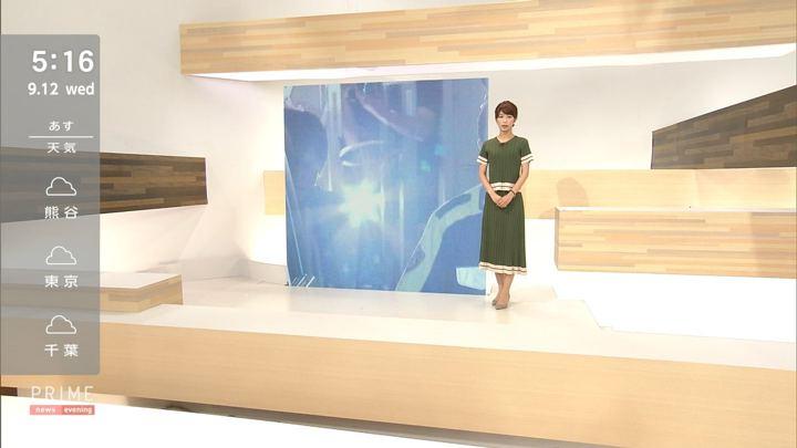 2018年09月12日海老原優香の画像01枚目