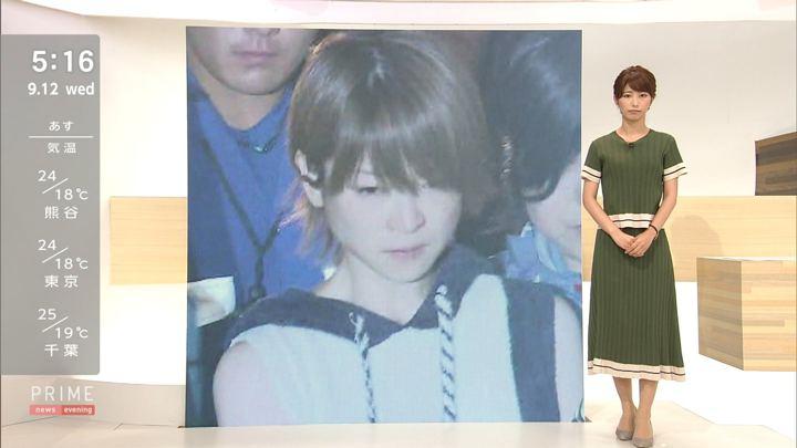 2018年09月12日海老原優香の画像02枚目