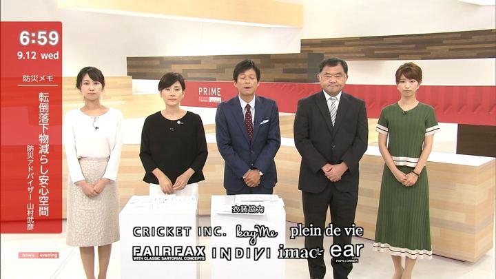 2018年09月12日海老原優香の画像07枚目