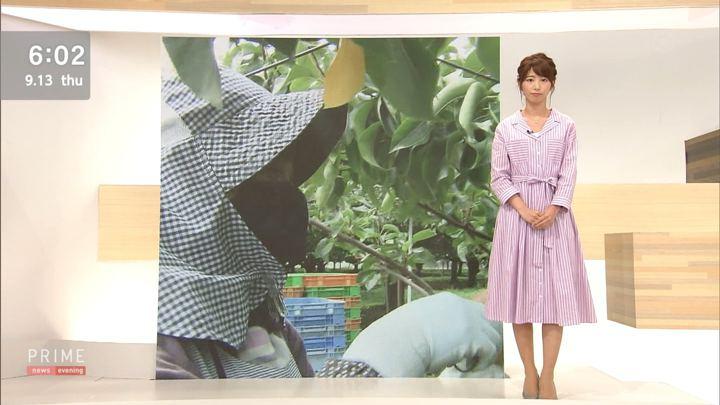 2018年09月13日海老原優香の画像07枚目