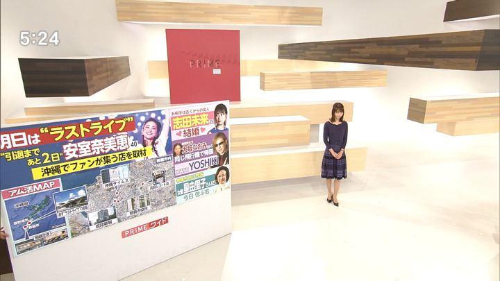 2018年09月14日海老原優香の画像01枚目