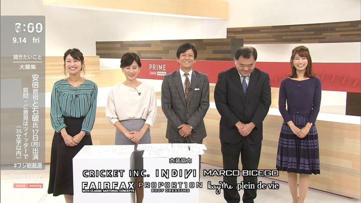 2018年09月14日海老原優香の画像10枚目