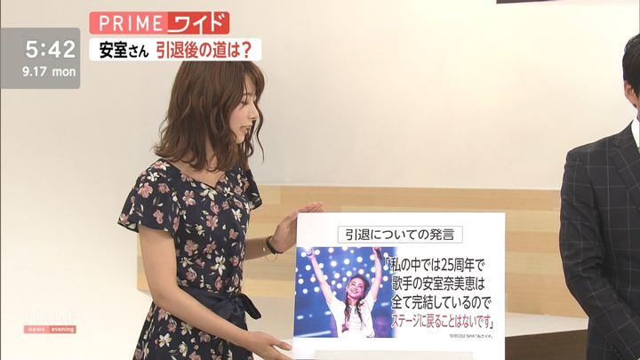 2018年09月17日海老原優香の画像03枚目