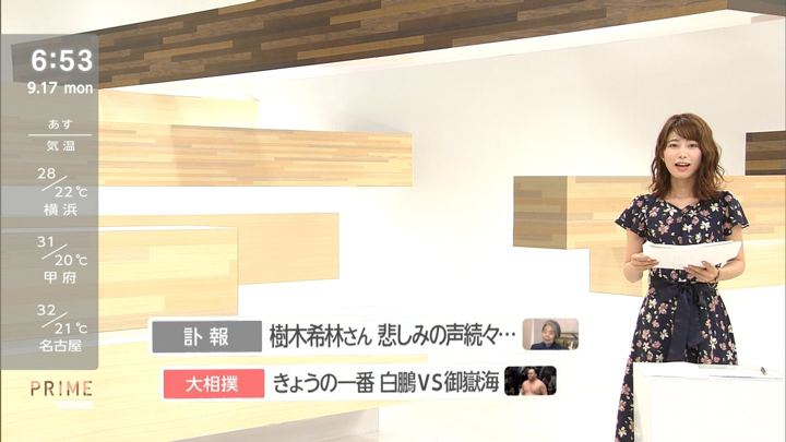 2018年09月17日海老原優香の画像05枚目