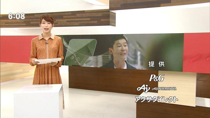 2018年09月18日海老原優香の画像01枚目