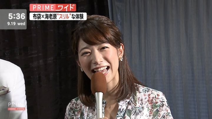 2018年09月19日海老原優香の画像13枚目