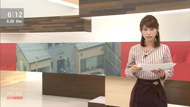 2018年09月20日海老原優香の画像09枚目