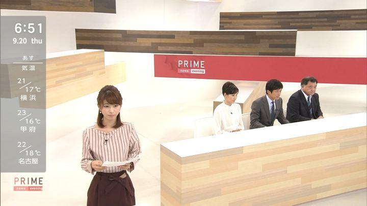 2018年09月20日海老原優香の画像10枚目