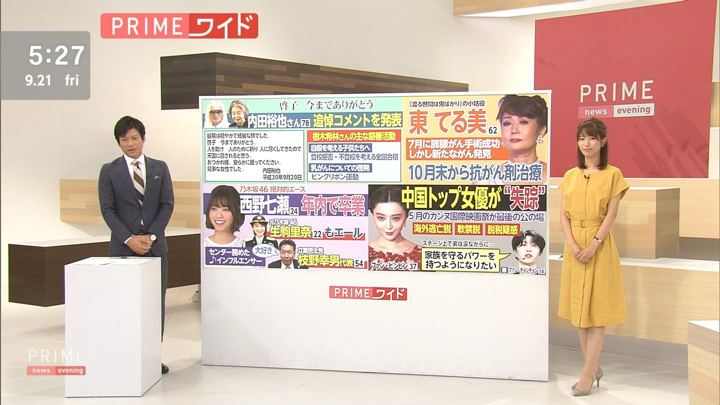 2018年09月21日海老原優香の画像01枚目