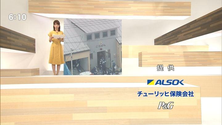 2018年09月21日海老原優香の画像04枚目