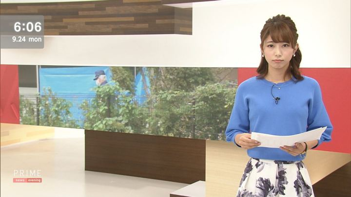 2018年09月24日海老原優香の画像02枚目
