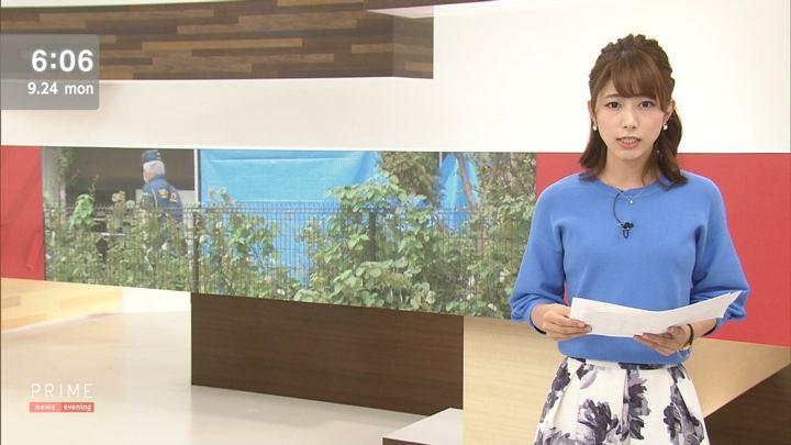 2018年09月24日海老原優香の画像03枚目