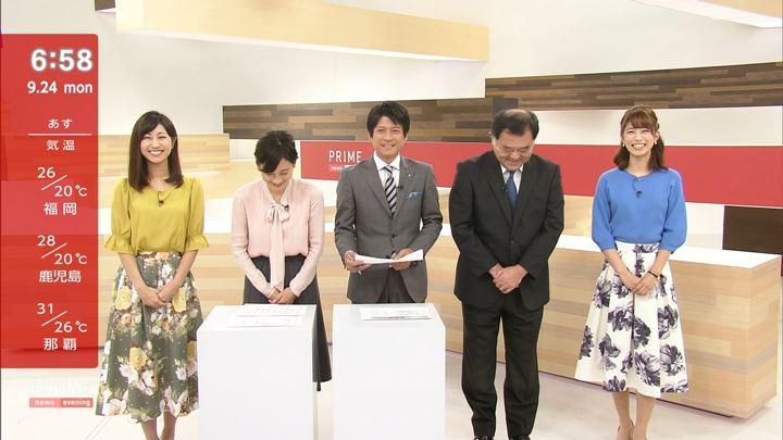 2018年09月24日海老原優香の画像07枚目