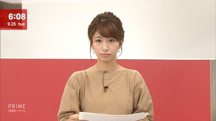 2018年09月25日海老原優香の画像01枚目