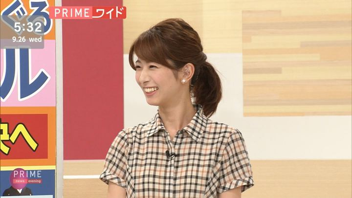 2018年09月26日海老原優香の画像03枚目