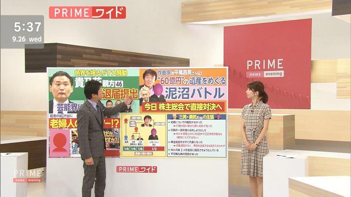 2018年09月26日海老原優香の画像04枚目