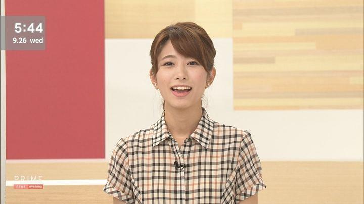 2018年09月26日海老原優香の画像07枚目