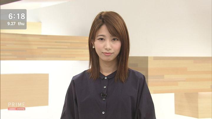 2018年09月27日海老原優香の画像01枚目