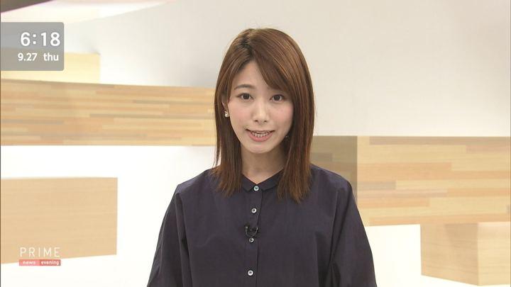 2018年09月27日海老原優香の画像02枚目