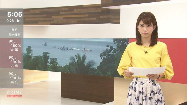 2018年09月28日海老原優香の画像01枚目